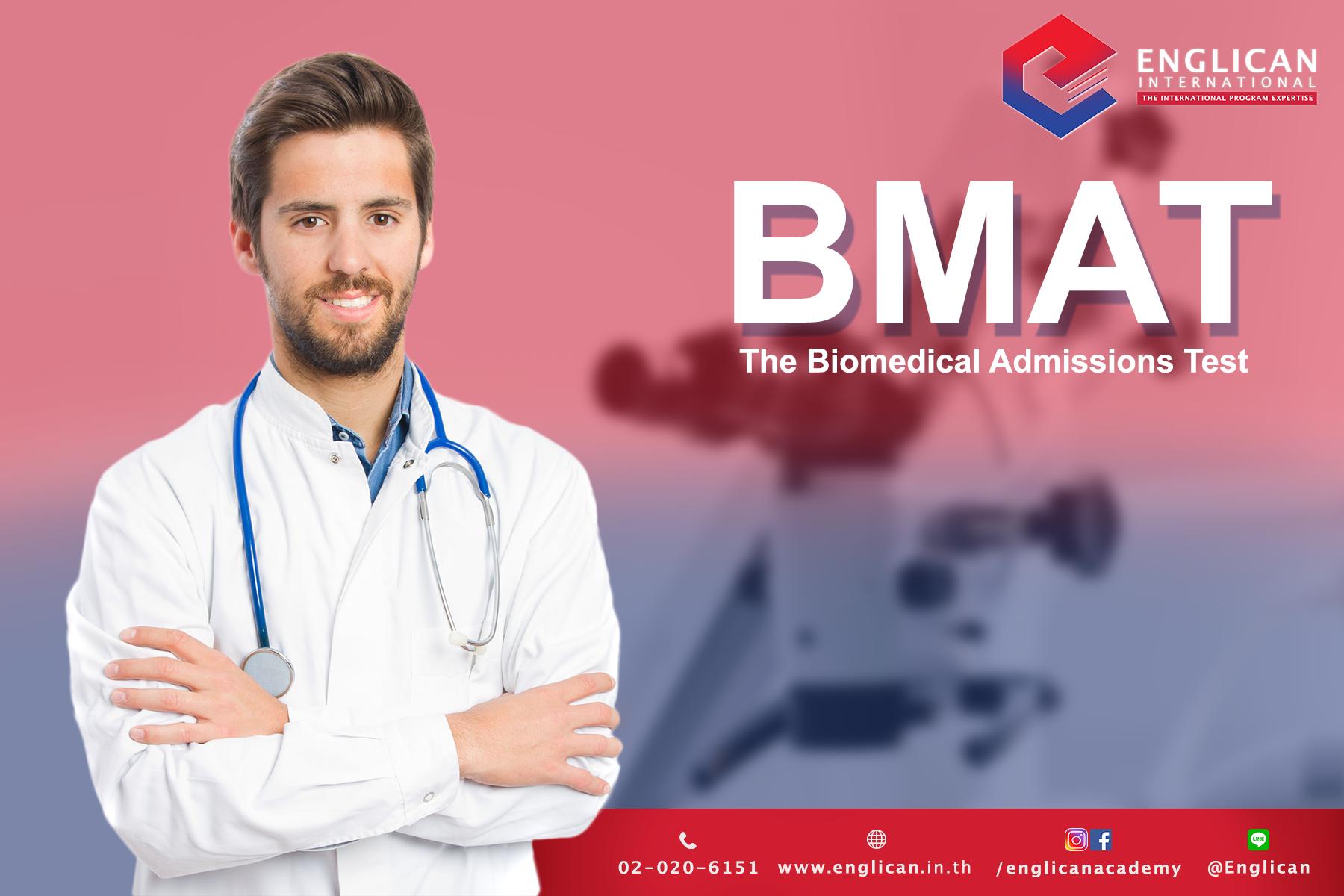 เรียน BMAT ที่ Englican