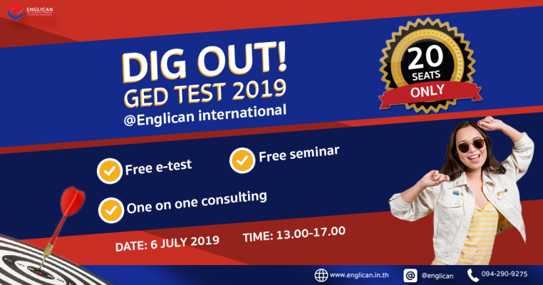 DIG OUT! GED TEST 2019