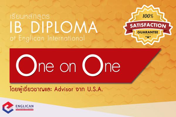 เรียนหลักสูตร IB DIPLOMA at Englican International